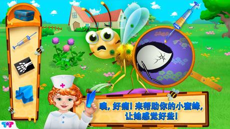 《养蜂宝贝– 拯救和照料小蜜蜂》免费下载-多多苹果