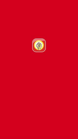 Swabhimaan The official app of Shri. Niteshji Narayanrao Rane