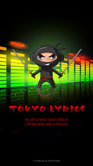 Tokyo Lyrics