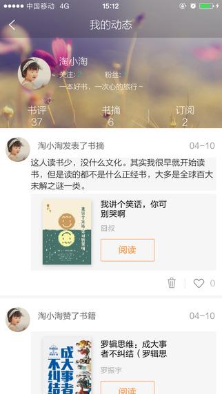苏宁阅读—免费小说电子书手掌阅读神器