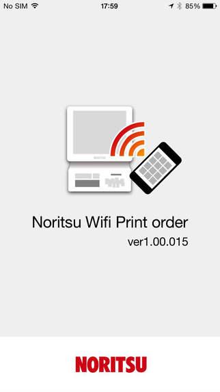Noritsu Wifi Print order