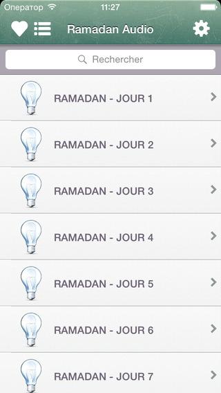 Ramadan 2015 Gratuit Audio mp3 en Français et en Arabe - Coran Invocations Histoire et Hadiths