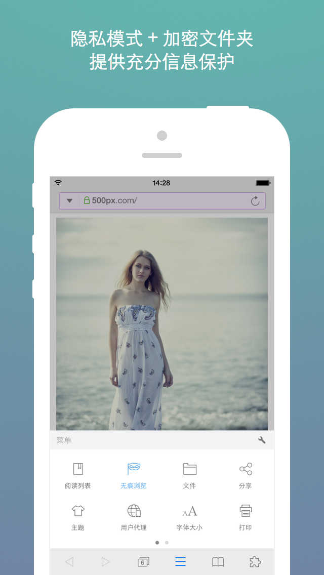 "Mercury Web Browser Lite - The most advanced browser for iPad and <font color=""red"">iPhone</font> 水星Web浏览器"