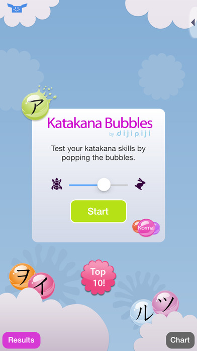 Katakana Bubbles iPhone Screenshot 1