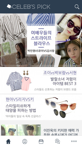Celeb's Pick 셀럽스픽 - Style Fashion Daily Magazine