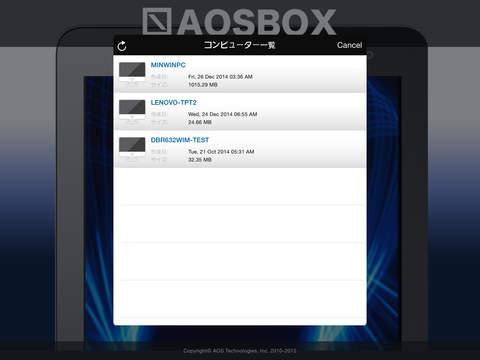 玩免費工具APP|下載AOSBOX Viewer app不用錢|硬是要APP
