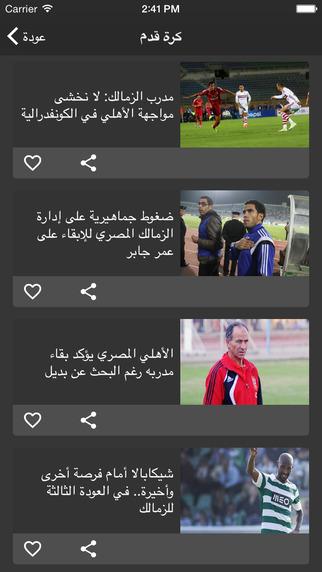 Sport360 عربية