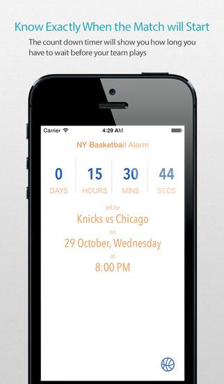 NY Basketball Alarm Pro