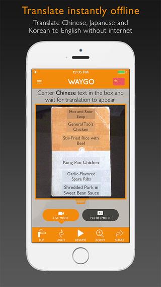 Waygo Translator Dictionary