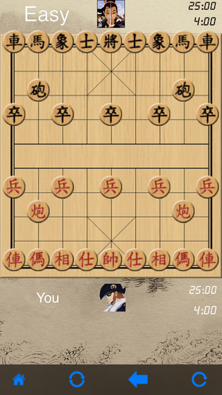 Free Chinese Chess