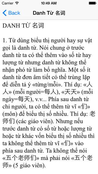Ngữ pháp tiếng Trung cơ bản