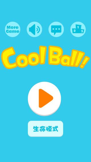 Cool Ball
