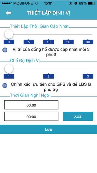 玩工具App|Ping247免費|APP試玩