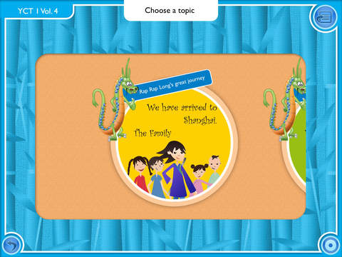 Better YCT 1 Vol. 4 - learn Mandarin with games songs and stories for children from 4 to 14