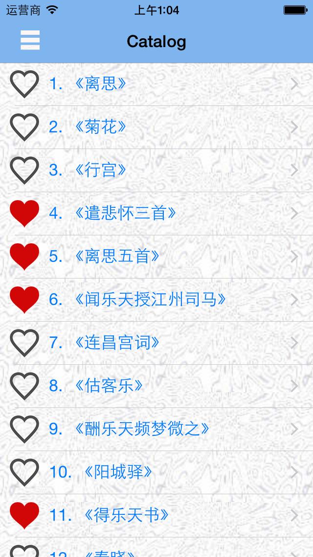 Yuan Zhen's Poems