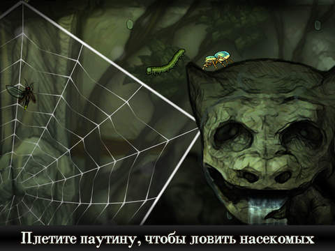 Spider: Rite of the Shrouded Moon Screenshot