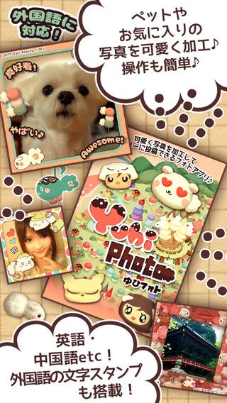 Yuhi Photo
