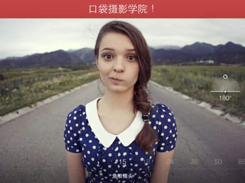 The Great Photo App – 口袋摄影学院[iOS]丨反斗限免