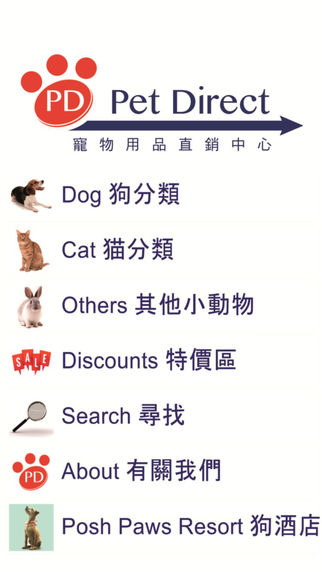 Pet Direct