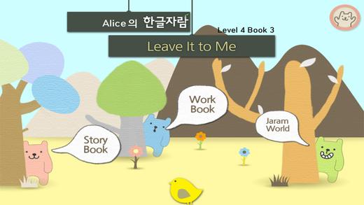 Hangul JaRam - Level 4 Book 3