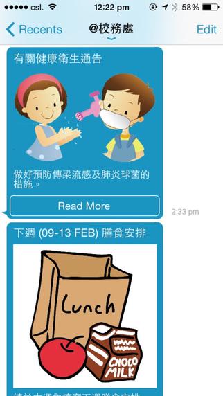 Teamwork School Messenger
