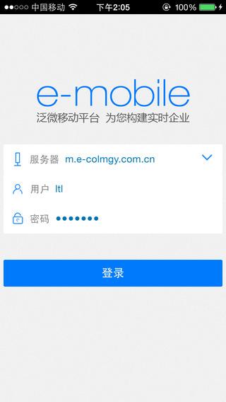 E-Mobile5