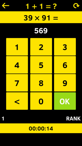 how to get big score in 2048