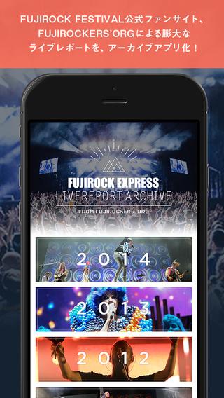 FUJIROCK EXPRESS LIVEREPORT ARCHIVE