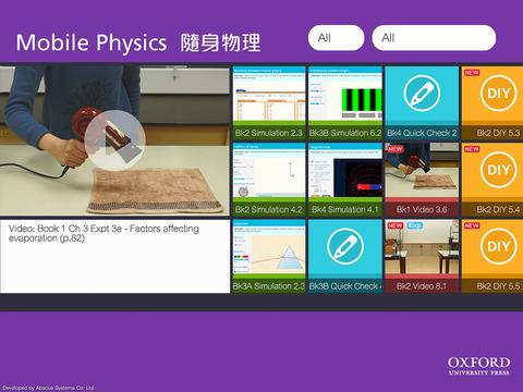 玩教育App|NSS Mobile Physics免費|APP試玩