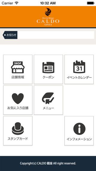 生活必備免費app推薦|CALDO 銀座線上免付費app下載|3C達人阿輝的APP