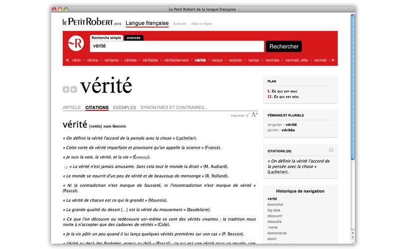 Le Petit Robert 2016 Screenshot - 3