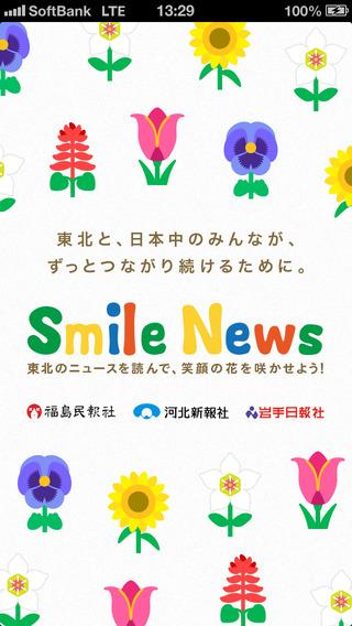 SmileNews
