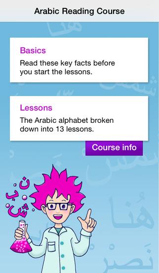Arabic Alphabet Course Free Trial