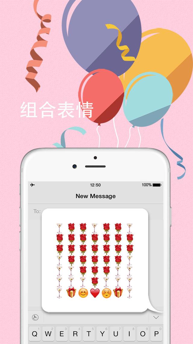 触宝输入法 + emoji颜文字