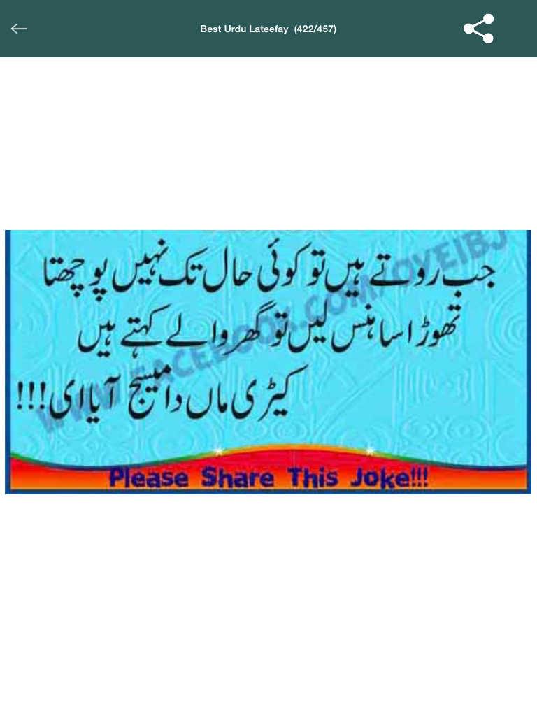 App Shopper: Best Urdu Lateefay (Education)