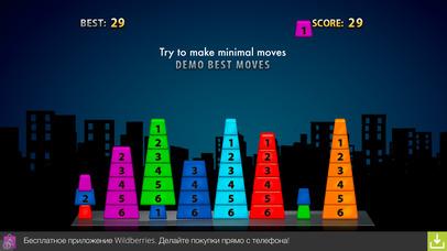 Bashni screenshot 3