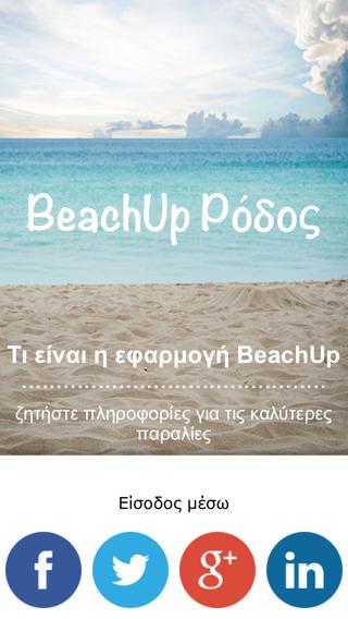 Beach Up Rhodes