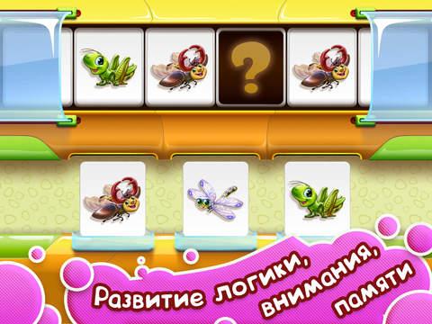 Развивающие игры для малышей от 2 лет в РАЗВИВАЙКЕ: пазлы и детские стихи, обучающие детей! FULL