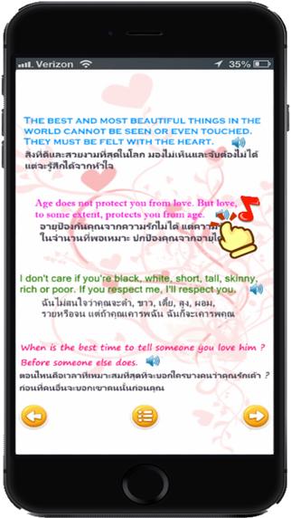 iTunes 的 App Store 中的English Quotes - 英语