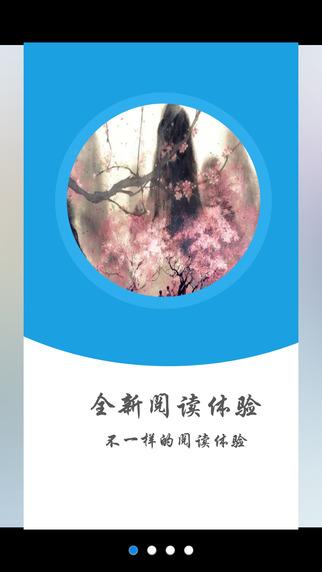 Qo_TN小说