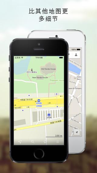 玩免費旅遊APP|下載MAPS.ME Pro— 离线地图 app不用錢|硬是要APP