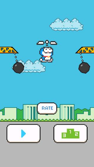 Swing Doraemon