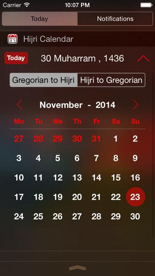 Hijri Calendar : التقويم الهجري
