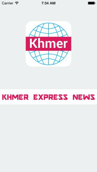 Khmer Express News
