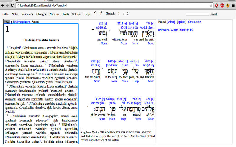 Bibledit Screenshot - 1