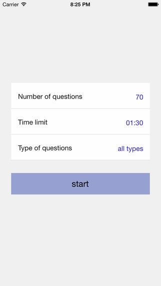 PHP quiz zce