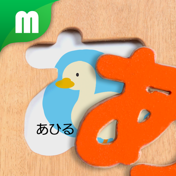 Japanese Hiragana puzzle for iPhone LOGO-APP點子
