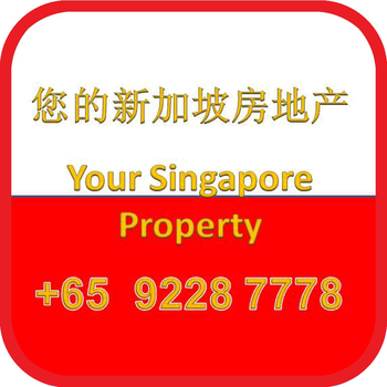 Your SGP Home 商業 App LOGO-APP試玩