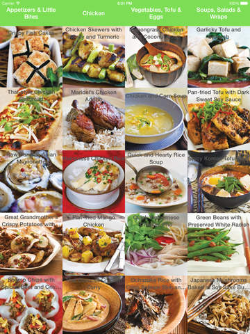 Kitchen Recipes - Step by Step Cookbook for iPad