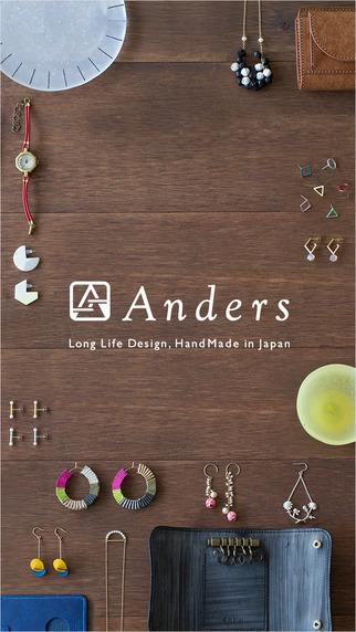 Anders-membership designer's EC
